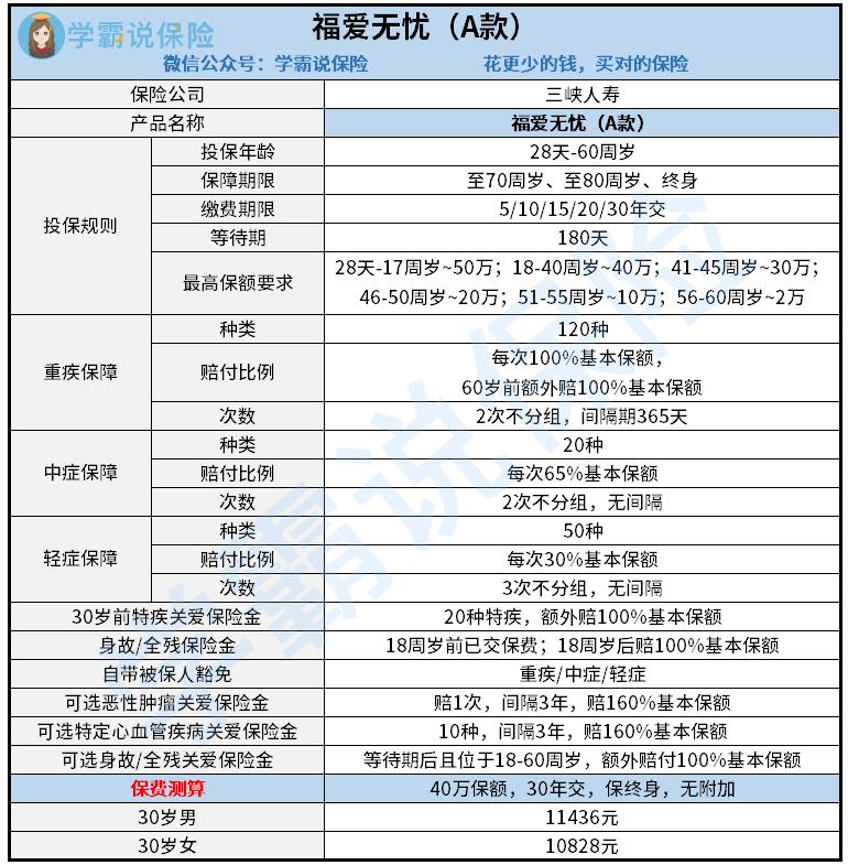 产品图   7.8.png